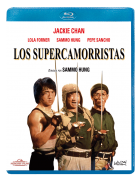 Los supercamorristas