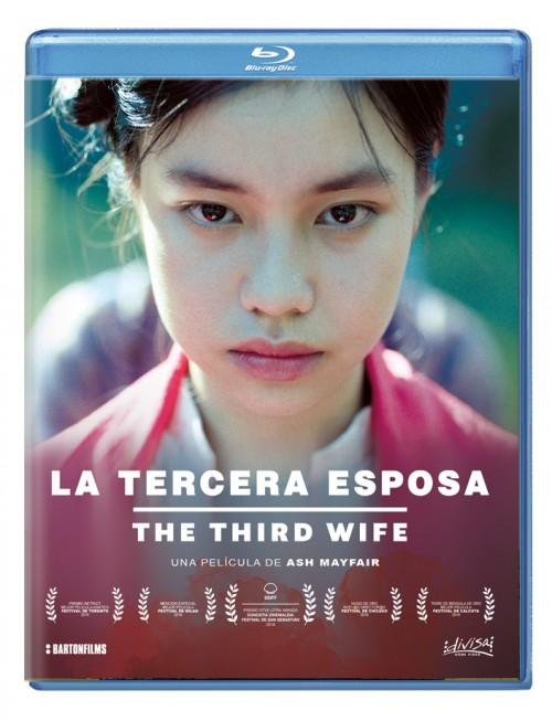 La Tercera esposa (The Third Wife)